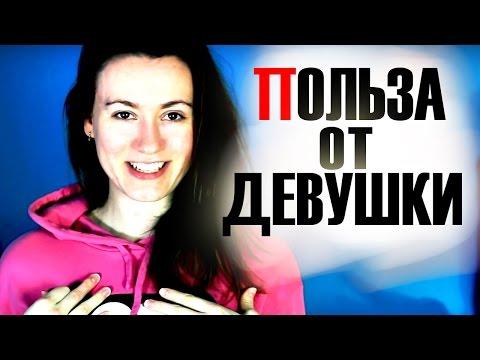 Эскорт Киева - элитные девушки. СПРАВКИ у всех