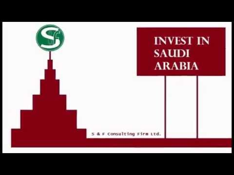 How to start business in Saudi Arabia