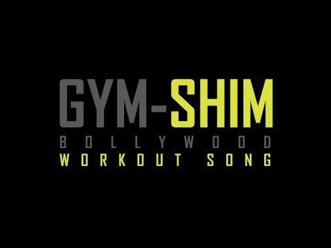 Nike Gym-Shim [Remix]