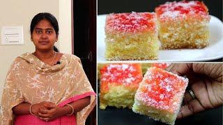 கடாயில் முட்டை, ஓவன் இல்லாமல் இதுபோல ஹனி கேக் செஞ்சி பாருங்க   Honey Cake in Tamil