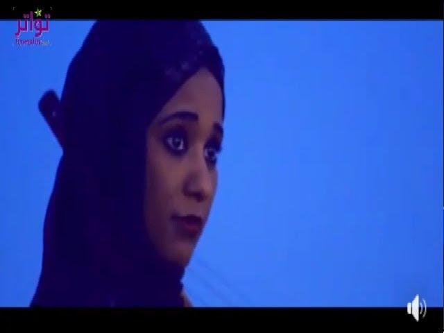 """""""الوحدة الوطنية"""" فيديو اكليب للفنان مراد ولد أحمد زيدان"""