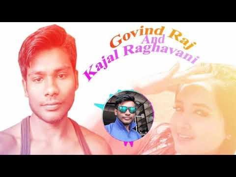 Naino Ki Jo Baat Naina Jaane Hai DJ Govind Raj