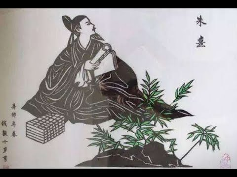 Zhu Xi: Great Master of Confucian Studies 理学宗师:朱熹