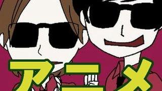 田沼です!今回は、ラッスンゴレライをアニメ化してみました! 音楽:岡...