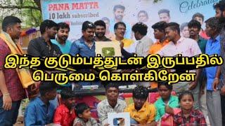 1M Subscribers Vera Level Enjoyment   Pana mattai SR raja    வாழ்த்துக்கள் ராஜா அண்ணா