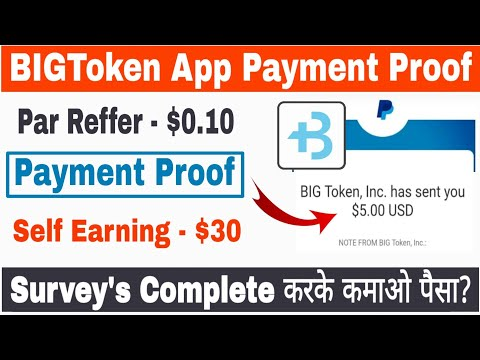 BIGToken App Payment Proof 🔥| How to Withdraw in BIGToken App