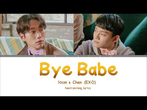 10CM X CHEN - BYE BABE Lyrics (Color Coded Han/Rom/Eng)