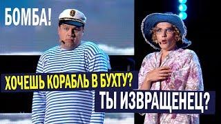 Моряк Жестко нокаутировал Зал Смех ДО СЛЁЗ Квартал 95 ЛУЧШЕЕ