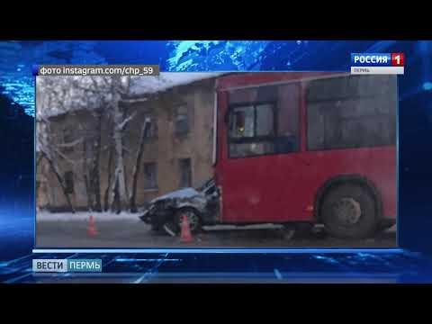 В Перми произошло ДТП с участием пассажирского автобуса