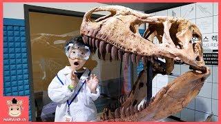 초거대 공룡 나타났다 화석 맞추기 ! 공룡대탐험 쥬라기 키즈 카페 어린이 직업체험 리쏘빌 ♡ 테마파크 장난감 놀이 dinosaur park | 말이야와아이들 MariAndKids