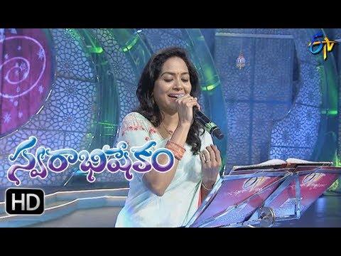Malli Malli Padali Song | Sunitha Performance | Swarabhishekam | 24th September 2017| ETV  Telugu