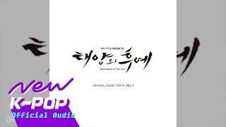[태양의 후예 OST Special VOL.1] Endless War (Official Audio)