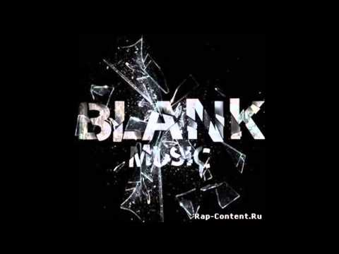 BLANK - Take Your Crown