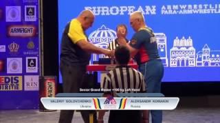 Чемпионат Европы по армспорту 2016, Румыния (Корякин А.А. г.Камышлов)(Корякин А.А. г.Камышлов - Чемпион Европы по армспорту 2016, 1 место в категории Senior Grand Master +100 kg Left., 2016-06-01T07:12:41.000Z)