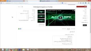 طريقة الحصول على google adsense + youtube partnaire من دون مدونة أو موقع أو زوار ,,,,,,,,,,,,,