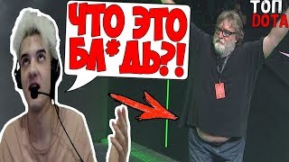 РЕАКЦИЯ СТРИМЕРОВ НА ПУЗИКО ГАБЕНА 🤣| КУДЕС НА TI8! | Топ dota