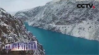 [中国新闻] 新疆昭苏:白雪映天山 玉湖如仙境 | CCTV中文国际