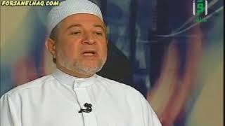 Сура Аль Бакара44 аяты 260 264 в Коране 44 стр Чтец Айман Суэйд