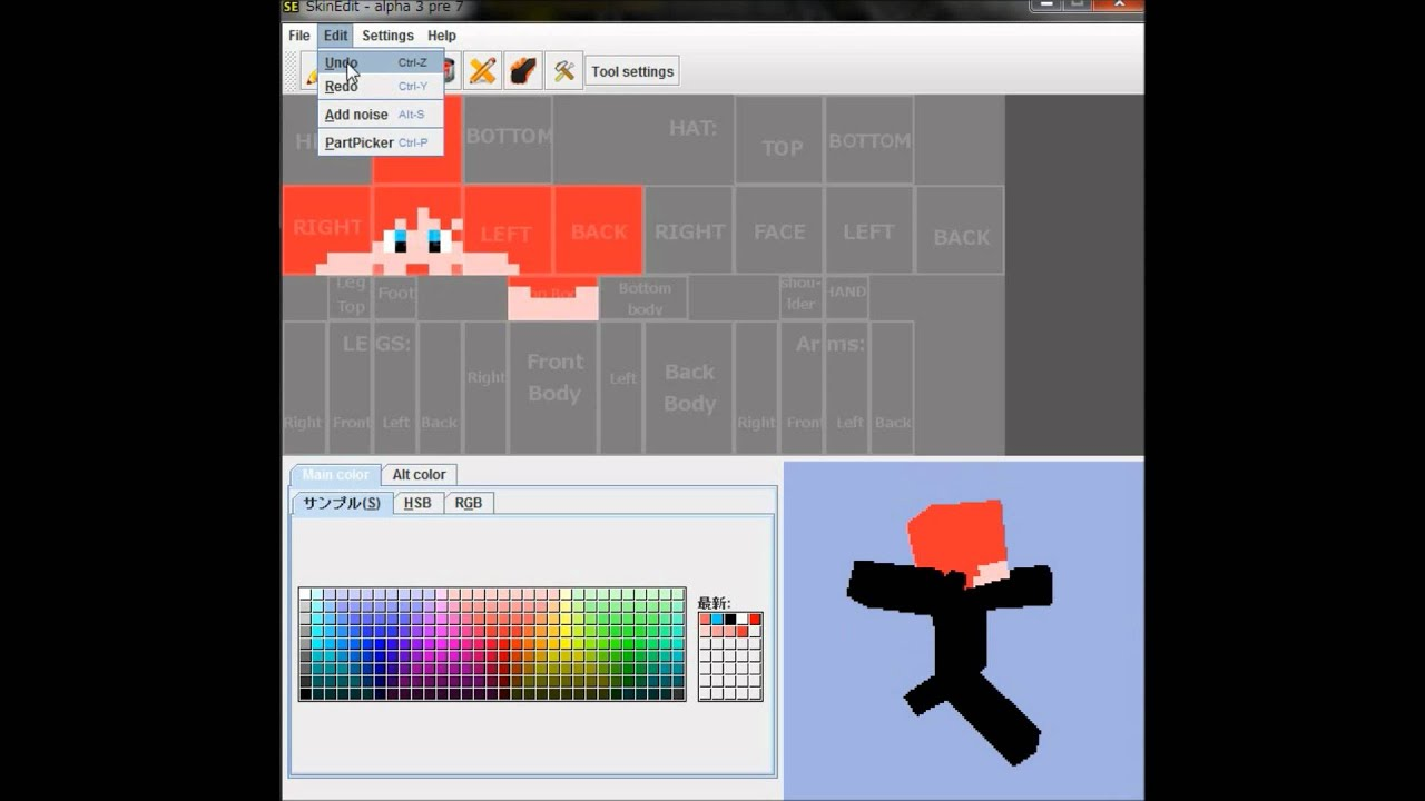 Minecraft まったり~動画番外編Part3 自作スキンの作り方