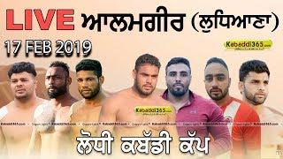 🔴 [Live] Alamgir (Ludhiana) Lodhi Kabaddi Cup 17 Feb 2019