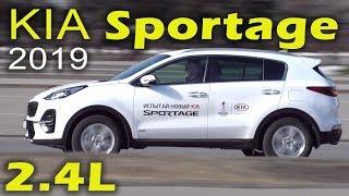 Киа Спортейдж / Kia Sportage 2019 / new 2,4 L - тест-драйв Александра Михельсона
