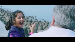 Chinnari thalli Telugu song from Viswasam