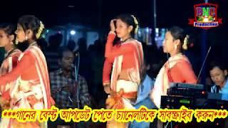 Bhawaiya Song | New Bhawaiya 2018 | BNC Bhawaiya Song | Goalparia Video Song | Bangla Lokogiti,
