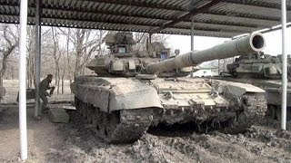 Russian armed forces alert prompts Ukrainian mobilisation