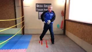 Школа бокса Геннадия Аношкина. Урок 8: сдвоенные прямые удары и выход из угла ринга.