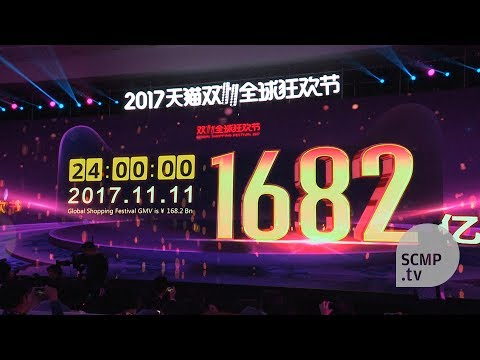 Singles' Day sales: China's annual shopping spree sets new record