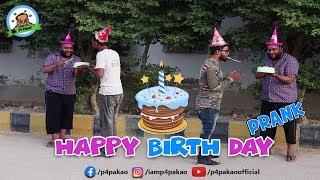| HappyBirth Day Prank | By Nadir Ali In | P4 Pakao | 2019