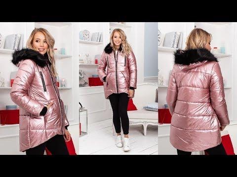 Куртки зимние женские больших размеров интернет магазин недорого
