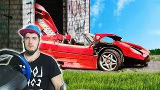 НАШЕЛ ЗАБЫТЫЙ 20 ЛЕТ НАЗАД Ferrari F50 GT У ДЕДА В ГАРАЖЕ - ПЕРЕКУП ШОУ