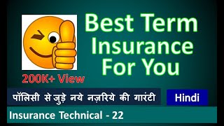 Best Term Insurance Policy for You
