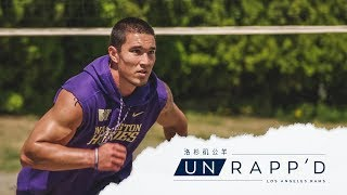 PREPPING FOR NFL TRAINING CAMP | Un-Rapp'd Episode 2