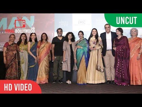 UNCUT - Padman Special Screening For Womens | R. Balki | Gauri Shinde