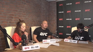 UFC大好き芸人の鬼越トマホーク・坂井良多さんがゲストに再登場! ヘン...