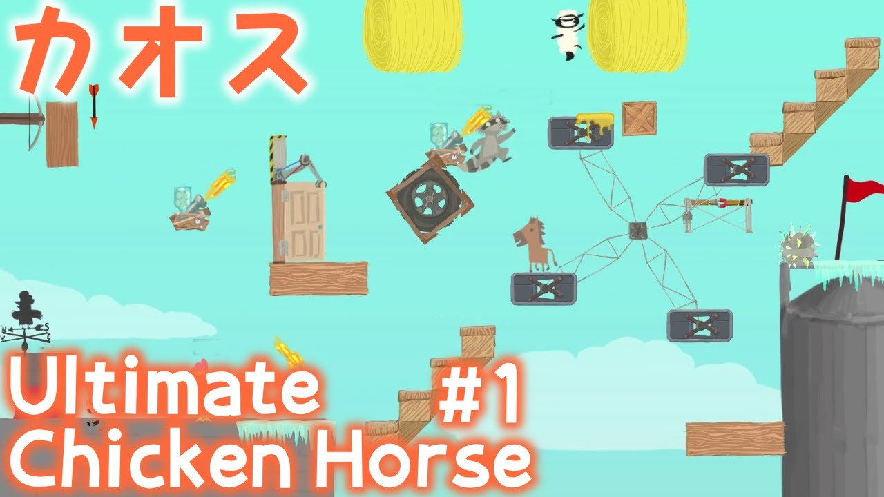 【バカゲー】可愛いキャラ達が織りなす最高に笑えるアクションゲーム『アルティメットチキンホース』をゆるーく実況プレイ #1【Final Rooster Horse実況】