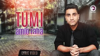 Amio Raha - Tumi | Lyric Video | New Bangla Song 2017