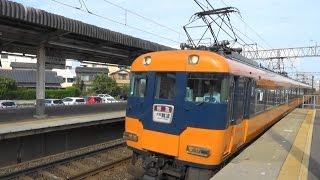 【特急スナックカー】弥富駅通過 大阪難波行き 近鉄特急 12200系電車