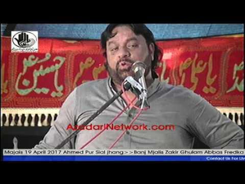 Shaukat Raza Shaukat (Majlis 19 April 2017 Fredka)