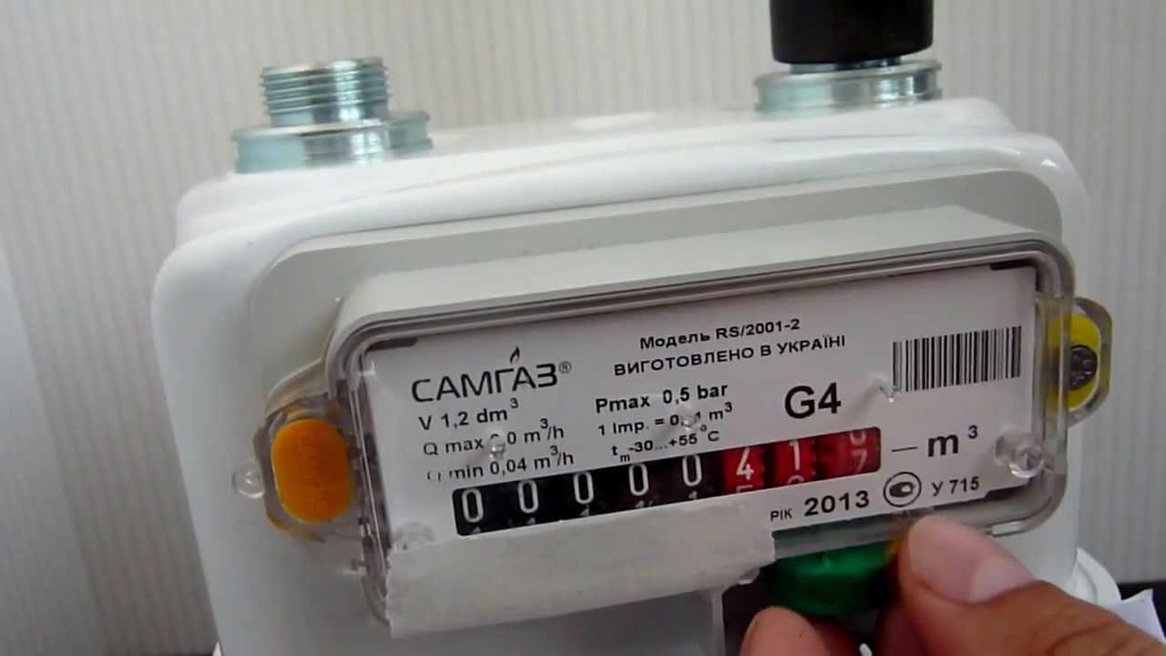 Купите неодимовый магнит на газовый счетчик в украине и с помощью его вы сможете остановить счетчик газа, что даст вам значительную экономию и.