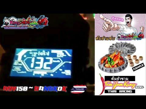 TomYamKung Bowl for HONDA #ADV150 #PCX150 Thai Racing Pulleys + Rollers