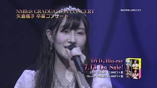 NMB48 GRADUATION CONCERT~MIORI ICHIKAWA / FUUKO YAGURA~