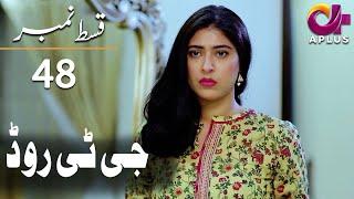 GT Road - Episode 48 | Aplus Dramas | Inayat, Sonia Mishal, Kashif | Pakistani Drama | CC1O