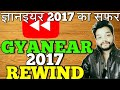 Gyanear Rewind Video | Youtube Rewind 2017