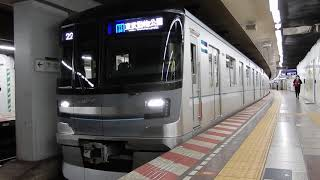 【東京メトロ】日比谷線13000系13142F 行き@築地
