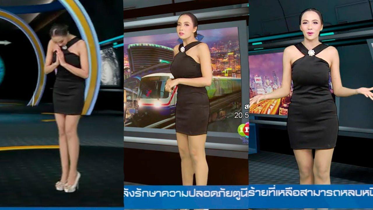 Sexy Newsreader : ผู้ประกาศข่าวสาวไทย สุดเซ็กซี่ อีกแล้ว