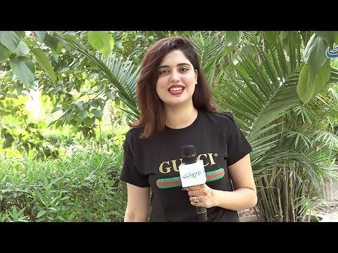Kanwal Aftab   Interesting Question   Pakistani Ki Qaumi Sabzi Ka Naam Kya Hai?