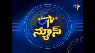 9 PM | ETV Telugu News | 13th November 2018